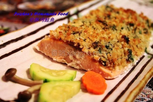 奶酥烤鲑鱼的做法