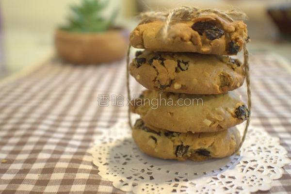 蔓越梅小饼干的做法