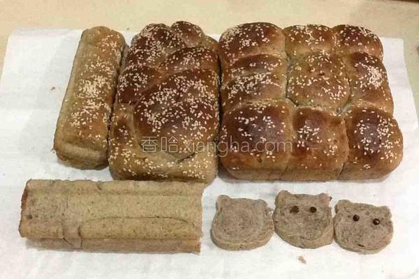 黑糖黑芝麻面包的做法