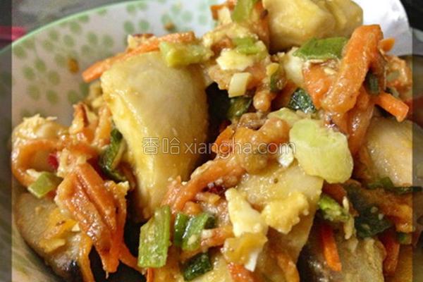 金沙杏鲍菇的做法