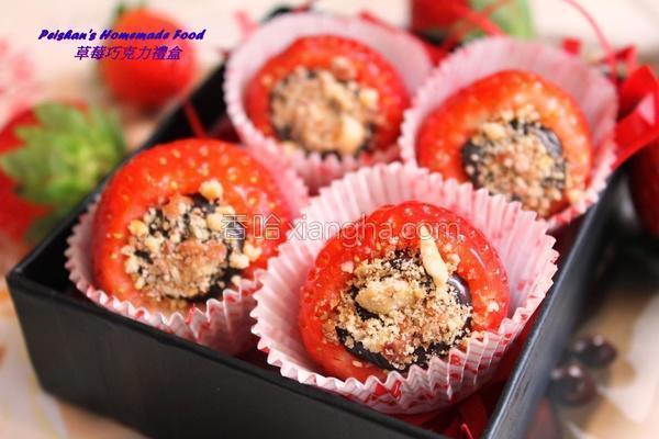 草莓巧克力礼盒的做法