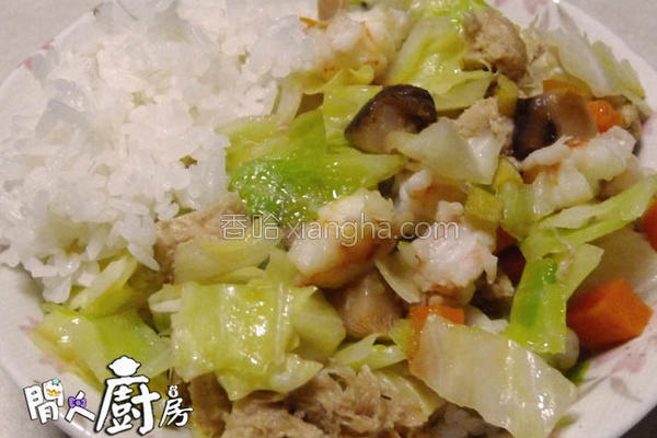 虾粒蔬菜盖饭的做法