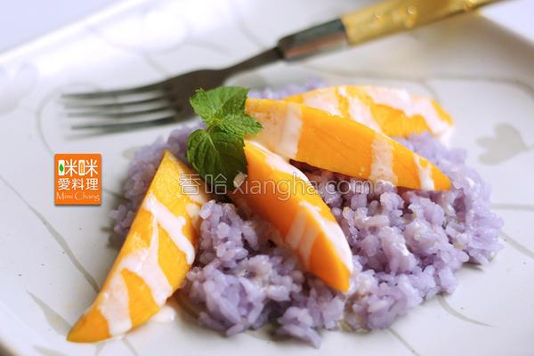 芒果椰浆饭的做法