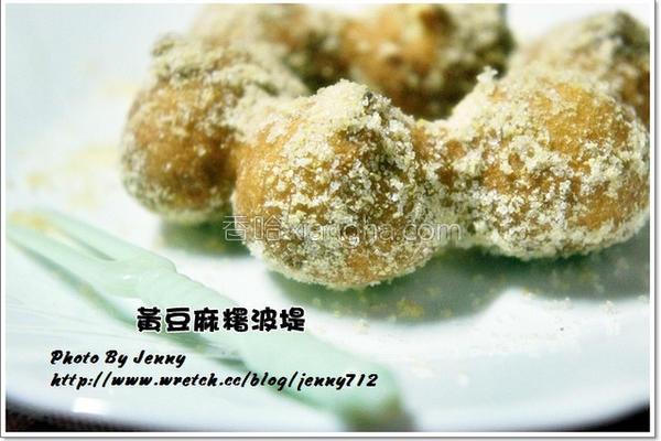 黄豆麻糬波堤的做法