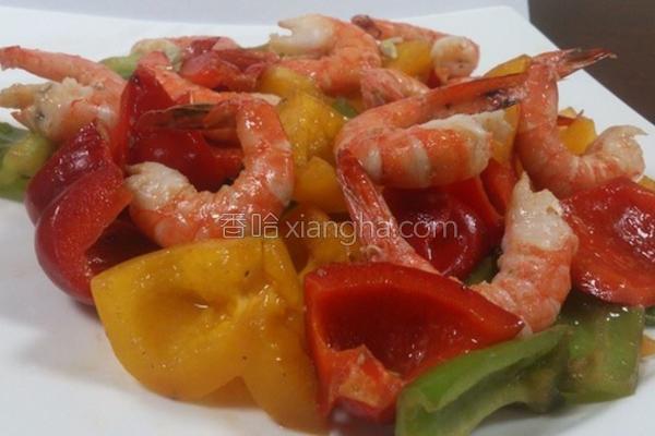 彩椒蓝虾的做法