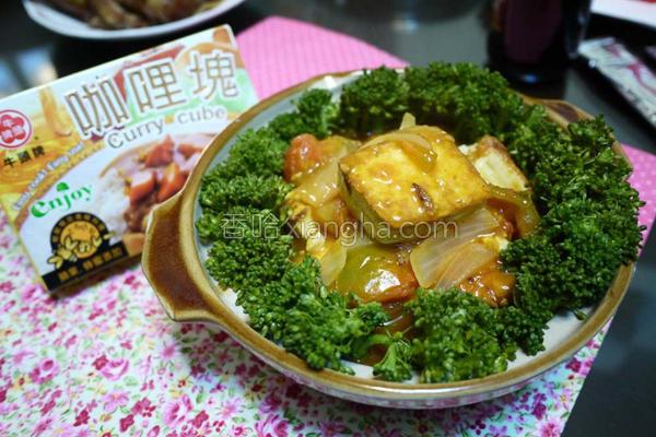 咖哩番茄豆腐煲的做法