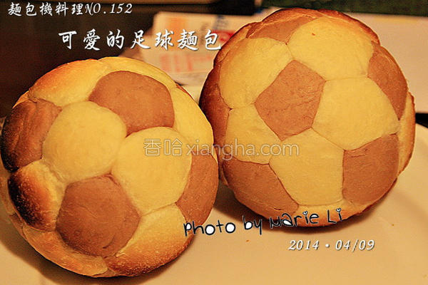 足球面包的做法