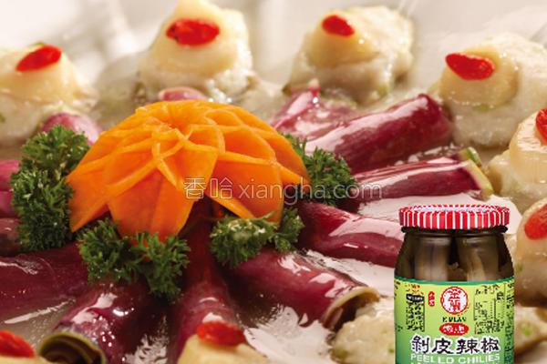 澳带鱼蓉剥皮辣椒的做法