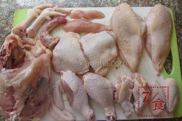 7/食切鸡的做法