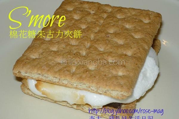 棉花糖朱古力夹饼的做法
