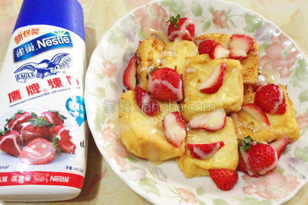 草莓鲜奶炸吐司的做法
