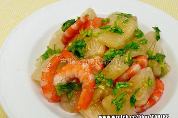 虾仁柚子沙拉的做法