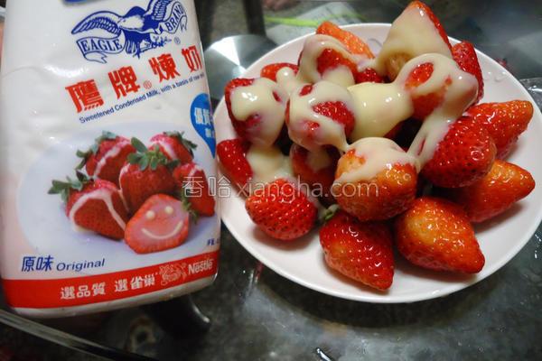 草莓酌炼乳的做法