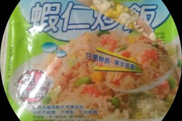 虾仁炊饭的做法
