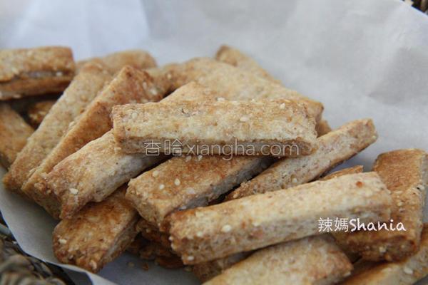 白芝麻味噌饼干的做法