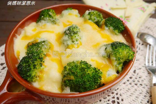焗烤花椰菜的做法