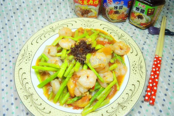 红葱鲜虾番茄芦笋的做法