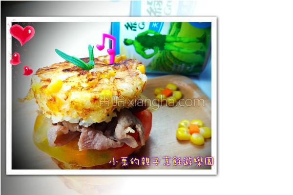 味噌玉米豚米堡的做法