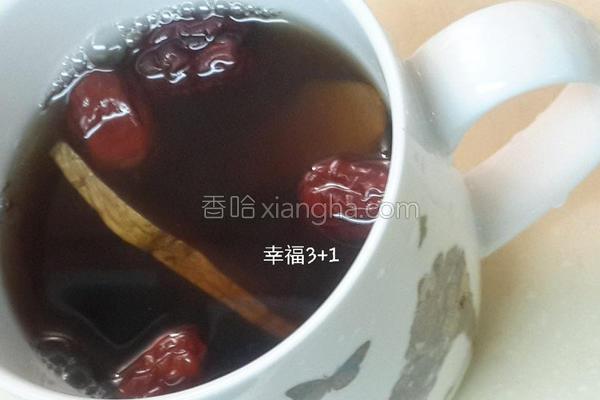 生姜黄耆红枣茶的做法