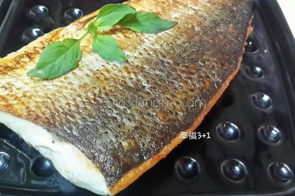 干煎虱目鱼的做法