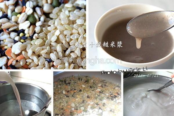 养生十谷糙米浆的做法