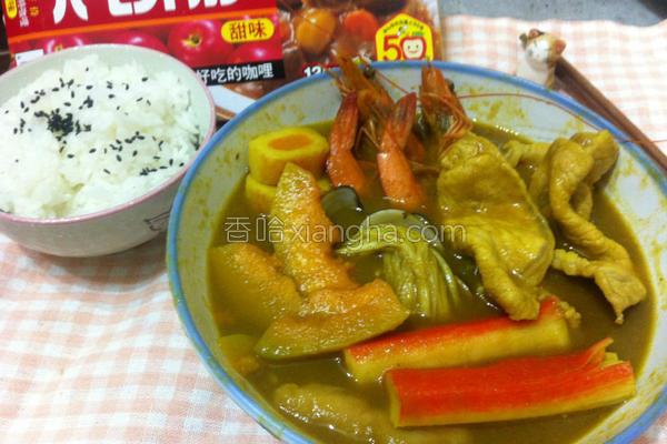 蔬果咖哩锅的做法