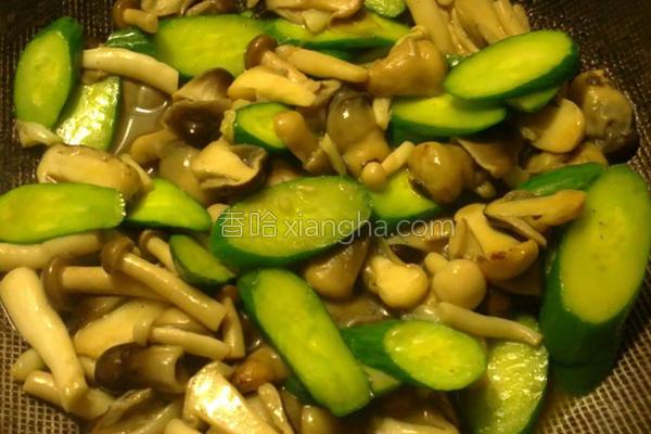 小黄瓜炒鲜菇的做法