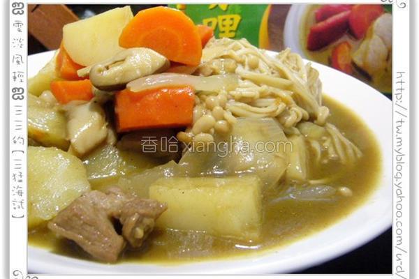 泰香咖哩烩八宝的做法