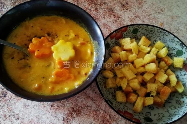 小花南瓜浓汤的做法