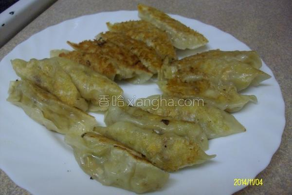 素食煎饺的做法