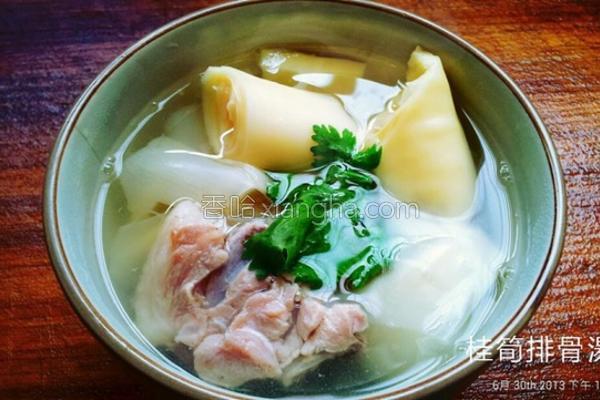 桂笋排骨汤的做法