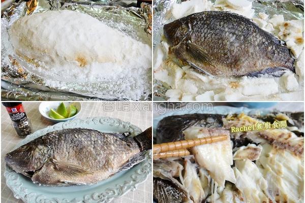 盐烤台湾鲷的做法