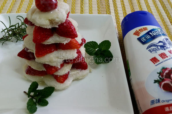 草莓炼乳吐司塔的做法