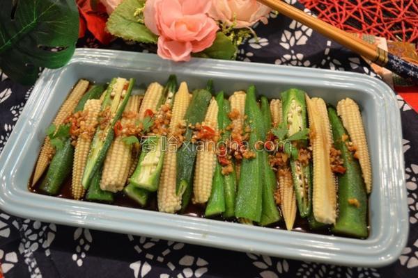 蒜香秋葵拌玉米笋的做法