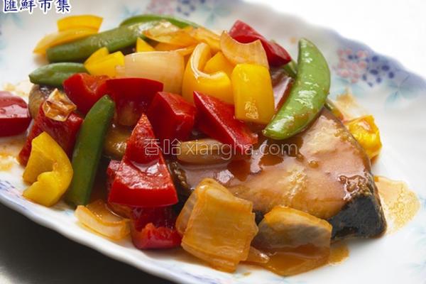 茄汁彩椒土魠鱼的做法