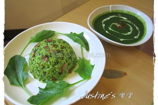 菠菜炖饭的做法