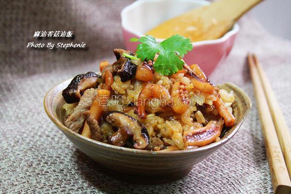 麻油香菇油饭的做法