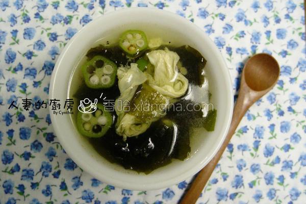 海带芽汤的做法