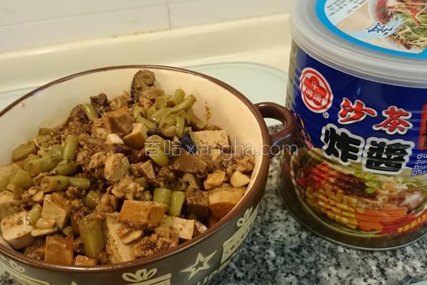 香菇肉末炒豆丁的做法