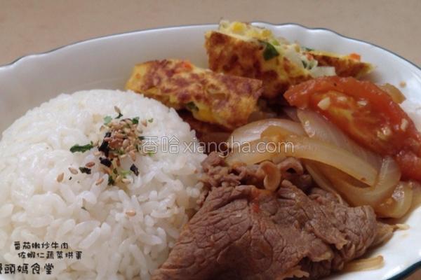 番茄嫩炒牛肉的做法