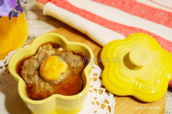 咸蛋蒸肉饼的做法