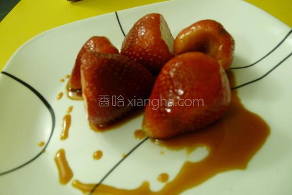 柳橙焦糖酿草莓的做法