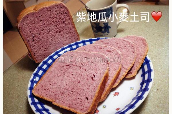 紫地瓜小麦土司的做法