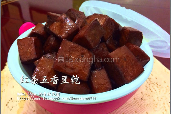 红茶五香豆干的做法