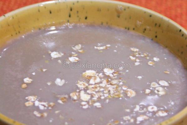 红豆芋头豆浆的做法