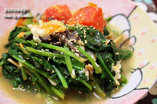 番茄炒蛋烩菠菜的做法