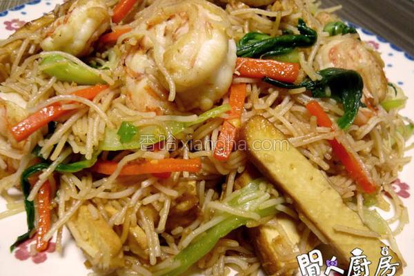 大虾炒米粉的做法