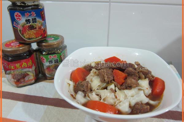 沙茶红烧牛肉面的做法