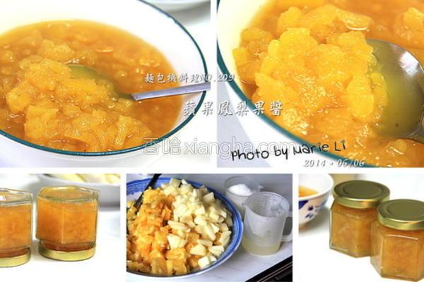 苹果凤梨果酱的做法