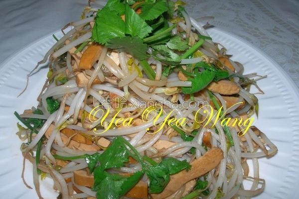 干丝炒豆芽的做法
